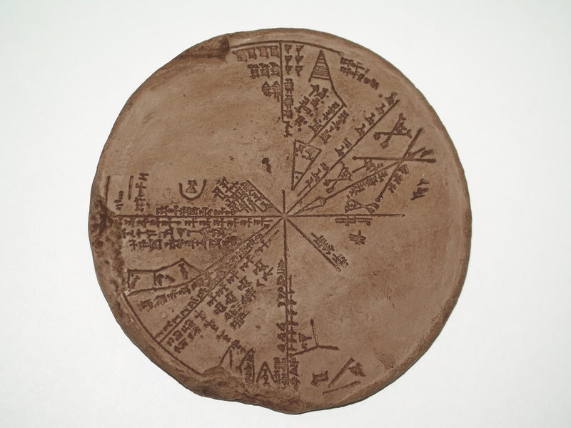 Ancient Star Chart